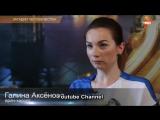Загадки человечества с Олегом Шишкиным. Выпуск 31. ( 09.08.2017 )
