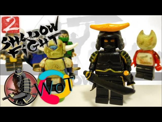 Кастом Лего Shadow Fight 2 - Сёгун