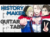 Yuri on Ice - History Maker (Opening) Guitar Tutorial   Guitar Lesson + TABS