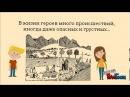 М. Парр Вафельное сердце