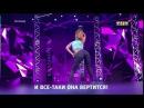 ТНТ Заставка И все таки она вертится Танцы Промо 2017