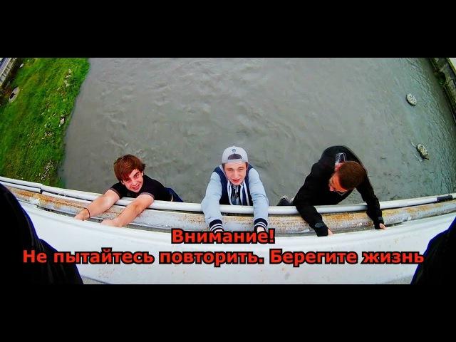 НА ВОЛОСКЕ ОТ СМЕРТИ, АБХАЗСКИЙ ТРИП, ЛЕТО БЛИЗКО, ФОРМУЛА 4