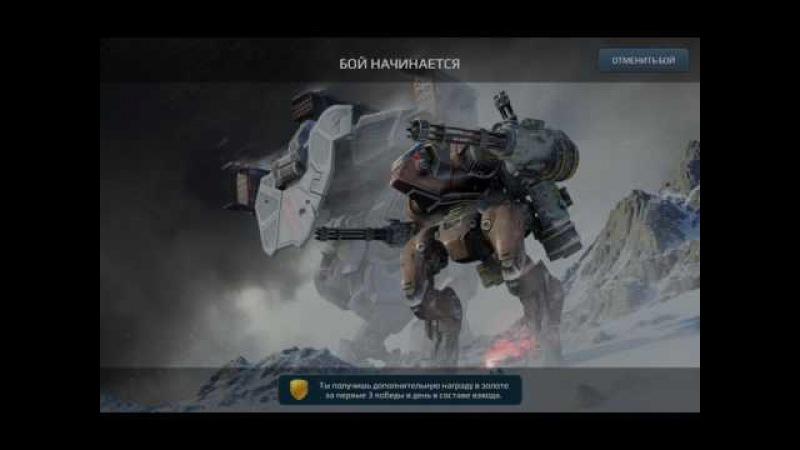 War Robots с Таракан Ы -/- Новый робот