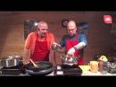 On line урок Грибной суп и морковная халава с Алексеем Мышкиным ОдноНо