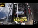 Самые правильные горизонталки - Dellorto DHLA 40 (настройка на BMW M10 2.1L)