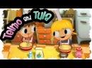 Telmo et Tula - Roulé à la confiture, recette pour enfants.