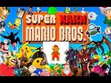 ХАКИ #9.2 Super Mario Bros.