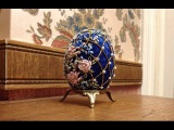 Embroidery Faberge EGG Вышивка Яйцо FABERGE