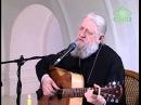 Лаврские встречи От 29 07 Сестра милосердия Лидия Андреева Часть 2