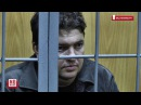 Новые признания майора ФСБ Александр Игнатьев об убийстве жены и её дочери