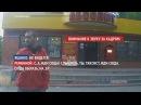 Ополченец в Крыму избил таксиста за обгон