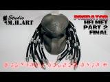 Predator Helmet part 2 Шлем хищника часть 2