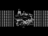 Элджей - Bounce (Official Audio)