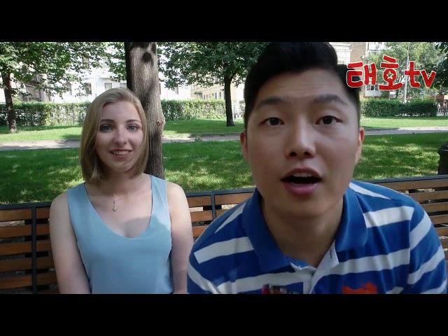 러시아에서 한국남자가 한국어로 말을 걸면(feat.깜찍함 주의)2