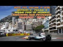 F1 2016. PRL. Round 9. Grand Prix of Monaco Season 2