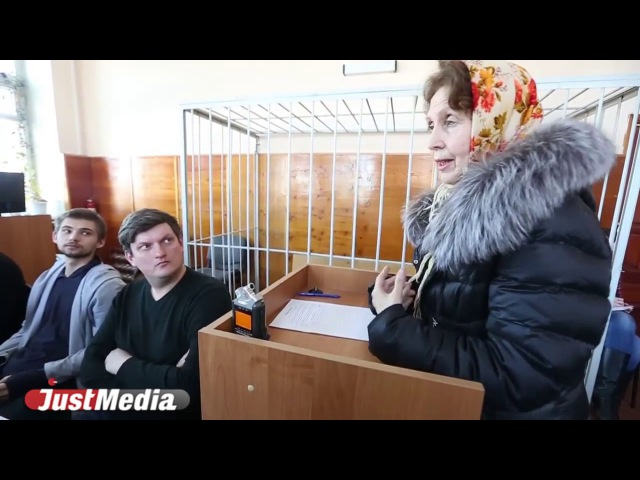 Показания свидетельницы обвинения по делу Руслана Соколовского Елены Лапиной