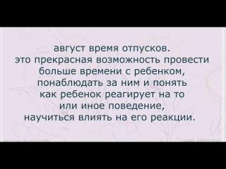 Аглая Датешидзе