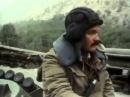 Кино - Звезда по имени Солнце / Kino - Star Called Sun Soviet-Afghan War