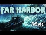 Мистика начинается dlc Far Harbor Fallout 4 fallout far harbor dlc квест игра летсплей забавные моменты смешно vernov lets play fallout 4 дополнение фар харбор игры компьютер фэллаут фолаут фалаут фолыч остров проклятых туман радиация катастрофа чер