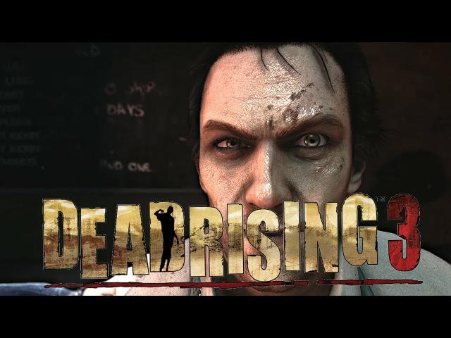 Добрый доктор Айболит Dead Rising 3 dead rising zombie зомби апокалипсис дед райзинг прохождение начало ник маньяк конец света обитель зла странная игра веселье угар ржач доктор маньяк убийца страх тайна миф легенда
