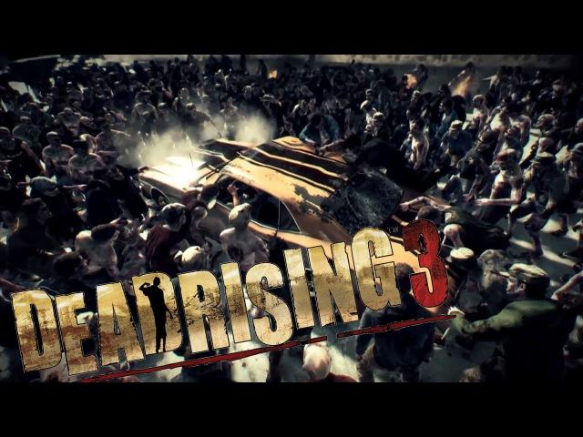 Хардкор по-русски   Dead Rising 3 [ dead rising zombie зомби апокалипсис дед райзинг прохождение начало ник маньяк конец света обитель зла странная игра веселье угар ржач киш король и шут hardcore хардкор]