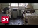 Пожар в тюрьме Владивостока стал роковым для четверых арестантов