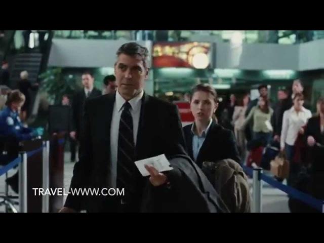 Мне бы в небо советы Джорджа Клуни тем, кто много летает.