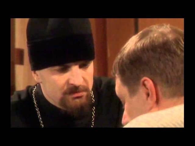 Зона Тюремный Роман 27-28 Серии
