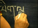 Тибетский язык, урок 01/32