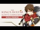 《全职高手》01 Quan Zhi Gao Shou—The Kings Avatar - EP 1 ENG SUB