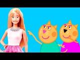 Свинка Пеппа мультфильм - Над Барби стала смеяться вся школа. Peppa pig