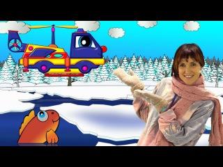 Maria ve Billy - eğitici çizgi film Türkçe izle! Maria tehlikede. Onu kim kurtaracak?