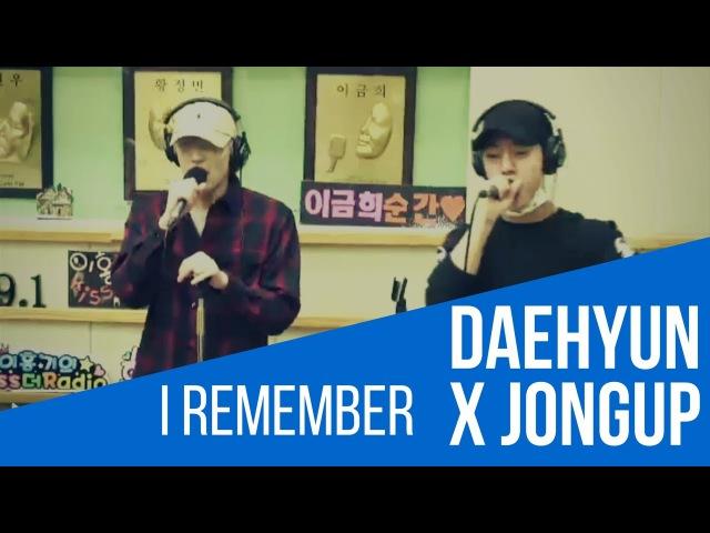 B A P Daehyun Jongup 'I Remember'