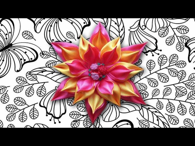DIY Делаем яркий цветок канзаши с двойным лепестком из атласной ленты Мастер Класс