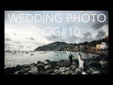 VLOG 10 После свадебная фотосессия на острове Иския (Италия) After wedding shooting in Ischia!