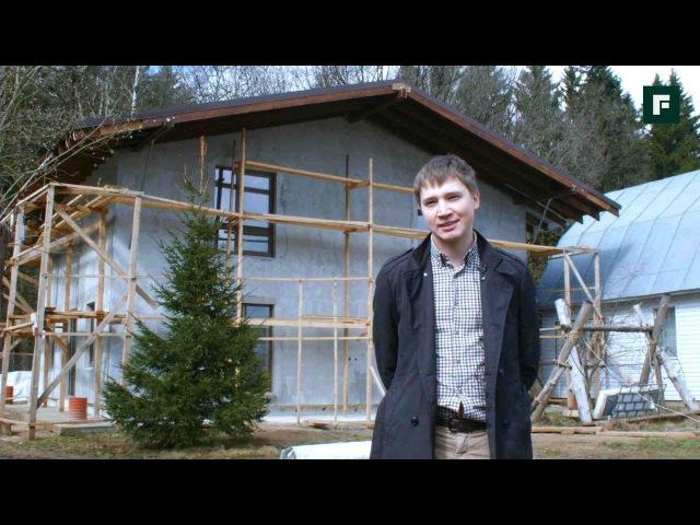 Дома из газоблока в стиле шале стройка своими руками FORUMHOUSE