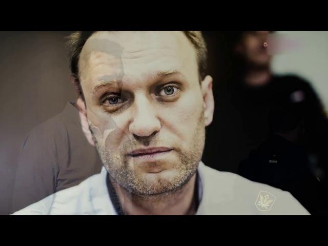 Навальному была вызвана скорая помощь в спецприёмник 25 06 2017