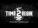 Time2begin 04 02 2017 live@ili Клуб