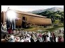 Пророк Нух Ной мир ему и его Ковчег 1 часть