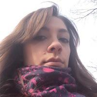 Наташа Федонина