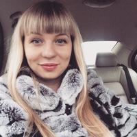 Анастасия Шафикова