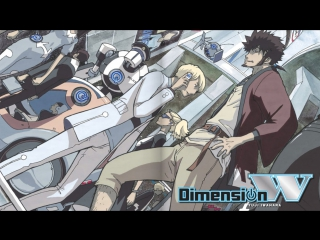 Dimension W OP / Измерение W опенинг (Jackie-O Russian TV-Version)
