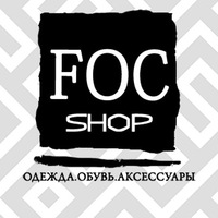 FOC_Shop - модная женская одежда и обувь