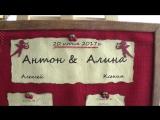 Anton &amp Alina  20-06-2017 (music by Vanessa Paradis)_VK