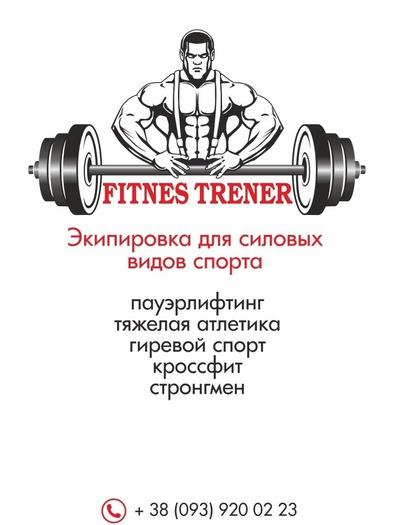 Fitnes Trener