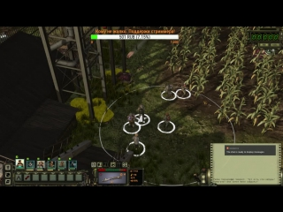 Wasteland 2 DC Rangers lead the way #3