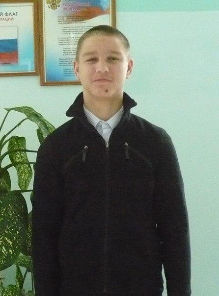 Пропал ребёнок зовут Ростислав (Ростик). На вид лет 16-17.С 21.02.2017