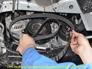замена ремня генератора на шевроле круз