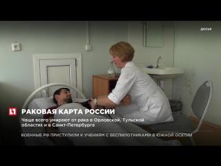 Рак находится на втором месте среди причин смерти в России