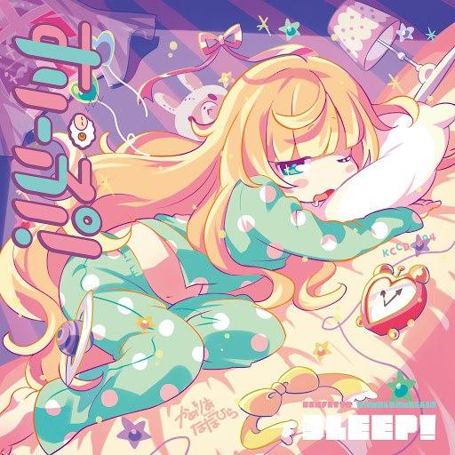 Camellia альбом Sleep!